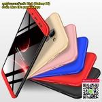 เคสประกบหน้าหลัง 2 in 1 (Samsung Galaxy J6)