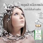 MOSH VIN BLANC : NANO WHITENNING++100 Natural Extract