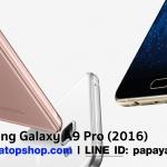 Galaxy A9 Pro (2016) Case