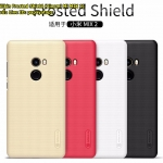 Nillkin Frosted Shield (Mi MIX 2)