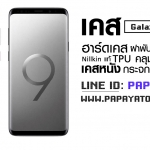 Galaxy S9 Plus / Galaxy S9+ Case