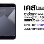 Xiaomi Redmi NOTE 5A Case