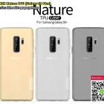 เคสใส Nillkin Nature TPU (Galaxy S9 Plus / Galaxy S9+)