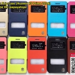 Flip Case รูดรับสาย (Huawei Y5 Prime 2018)