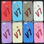 TPU Case (Vivo V7 ธรรมดา)