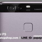 Huawei P9 / P9 Plus / P9 Lite Case