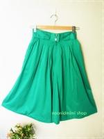 กระโปรงกางเกงวินเทจสีเขียว