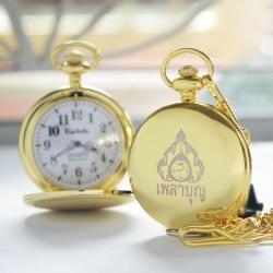 นาฬิกาสำหรับพระภิกษุสีทองเงาระบบถ่านควอทซ์ เพลาบุญ (พร้อมส่ง)