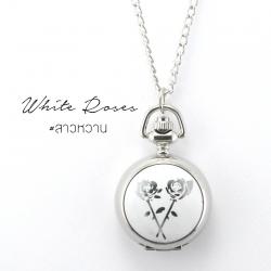 **พร้อมส่ง**สร้อยคอนาฬิกา White Rose Locket