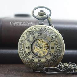 นาฬิกาพกไขลานลายโรมัน ตัวเรือนนาฬิกาเป็น สีทองเหลือง Bronze