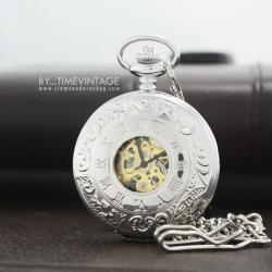 นาฬิกาพกไขลานลายโรมันตัวเรือนสีเงิน โชว์เครื่องกลไกหน้า-หลัง