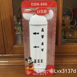 ปลั๊กไฟ ลาย มิกกี้เมาส์ Mickey Mouse สีขาว
