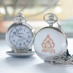 นาฬิกาสำหรับพระภิกษุสีเงินเงาระบบถ่านควอทซ์ เพลาบุญ (พร้อมส่ง)