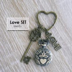 พวงกุญแจนาฬิกาเซทคู่รัก LOVE