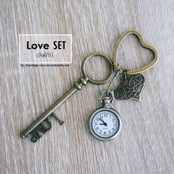 พวงกุญแจนาฬิกา LOVE Key ของขวัญสำหรับคู่จิ้นให้แฟน