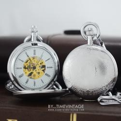 นาฬิกาพกฝาทึบกลไกไขลานตัวเรือนสีเงิน แบบพกพาและตั้งโต๊ะได้ ดีไซต์ Double Hunter เปิด 2 ด้าน สีเงินเงา ทำจากทองแดง