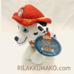 ตุ๊กตาสุนัข Paw Patrol 8 นิ้ว
