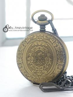 นาฬิกาพกสไตล์วินเทจ ฝาทึบล็อคเก็ต สีทองเหลืองเก่า Bronze ลายช่อบุษบา