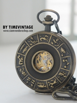 ของขวัญมงคล 12 ราศี นาฬิกาพกนักษัตรระบบกลไกไขลานสไตล์วินเทจสีทองเหลือง