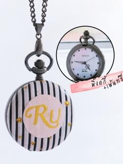 ล็อคเก็ตนาฬิกาสร้อยคอ ลาย พิ้งค์กี้แบล็ค เพ้นท์ชื่อย่อได้ ระบบถ่านควอทซ์ญี่ปุ่น (สั่งทำ)