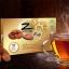 เซนโกหลินจือมิน(Zengo) เห็ดหลินจือแดง สกัดแบบผง thumbnail 2