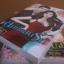 เสน่ห์แสนรัก (เสน่ห์รัก เสน่ห์ร้าย) / ปัณฑารีย์ / หนังสือใหม่ thumbnail 2