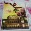 สาวเนื้อทอง / นลิน บุษกร(จามรี พรรณชมพู) หนังสือใหม่ +ส่งฟรี thumbnail 2