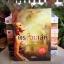 พรร้อยเล่ห์ / สลิลา สถาพร พิมพ์คำ หนังสือใหม่ สนุกคะ thumbnail 1