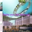 กรงรักพิศวาสลวง / แก้วจอมขวัญ หนังสือใหม่ thumbnail 2