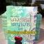นางบำเรอพญามาร เพิ่มตอนพิเศษ ซีรี่ย์เทพบุตรอสูร ลำดับที่ 2 / ธีรตี หนังสือใหม่ทำมือ *** สนุกค่ะ *** thumbnail 1