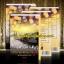 สัญญาจ้างห้ามรัก ชุด Motivated by Love อยุทธ์ โรแมนติค พับลิชชิ่ง หนังสือใหม่ สนุกคะ thumbnail 1