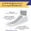 ถุงเท้าเบาหวาน ถุงเท้าผู้สูงอายุ หรือผู้ที่ทำงานหนัก ต้องการสวมใส่ให้สบาย ปกป้องเท้า รุ่นมาตรฐาน ***สีงาช้าง** ราคาพิเศษ thumbnail 3