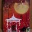 จอมใจรัตติกาล (Paranormal Romance) / ช่อเอื้อง หนังสือใหม่ ทำมือ thumbnail 1