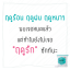 AIME' Facial Cotton (ไซส์มินิ ) thumbnail 4
