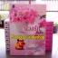 โปรส่งฟรี บ่วงรักผีเสื้อ / ณรมล (จรสจันทร์) หนังสือใหม่*** สนุกค่ะ *** thumbnail 1