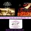 The Three Kingdoms : ศึกรักบัลลังก์เลือด ( 5 เล่มจบ) / Saimai ,สายไหม *** หนังสือใหม่+ แถมกลรักเกมร้อน+ถุงผ้า+ส่งฟรี thumbnail 3