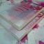 คู่แล้วไม่แคล้วรัก 2 เล่มจบ / shayna มือสอง 100% thumbnail 4