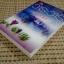 บัวหิมะ / วาระวารี หนังสือใหม่ thumbnail 3