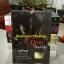 ผู้ชายในเงามืด / ณศิกมล ( ซินเหมย ) หนังสือใหม่ทำมือ***สนุกคะ*** thumbnail 1