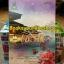 โซ่รัก / ระฆังเงิน สนพ.ดอกหญ้า หนังสือใหม่ S thumbnail 1