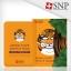 SNP ANIMAL tiger wrinkle mask thumbnail 2