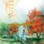 เปิดจอง เจ็ดชาติสามภพประสบรัก,ผู้เขียนเหมยหมิ่น,นิยายทำมือ,หนังสือใหม่ ปิดจอง 15 กันยา ( เข้า กันยา ) thumbnail 1