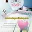 เปิดจอง ส่งฟรี บัญชาการรักจ้าวหัวใจ / อลินดา ใหม่ทำมือ ( เข้า ปลาย มค ต้น กพ ) thumbnail 1