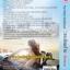 โปรส่งฟรี,วาระซ่อนร้าย ,ซีรี่ย์HiddenAgendas , Shayna, หนังสือใหม่,นิยายทำมือ ( รอหนังสือ เข้า สค ) thumbnail 2