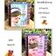 โปรส่งฟรี ข้าร้ายแล้วไงรักข้าหรือไม่เล่า 2 เล่มจบ / กัญญาภัส นิยายจีนโบราณ สนุกคะ thumbnail 1