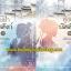 คู่ขย้ำบัลลังก์ 2 เล่มจบ / ชิรณะ คำต่อคำ นิยายจีนโบราณ ( เข้าปลายมีนา ) thumbnail 1