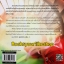 โปรจับคู่ ส่งฟรี พยศรักนางซิน / วรัทชิยา สนพ ธราธร หนังสือใหม่ thumbnail 2