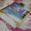 หอมกรุ่นหัวใจในสายหมอก / ศรีปุรำ สนพ.ซิมพลี หนังสือใหม่ S โปรส่งฟรี thumbnail 4