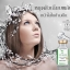 MOSH VIN BLANC : NANO WHITENNING++100 Natural Extract thumbnail 1