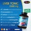 LIVER TONIC 35000 mg ล้างสารพิษในตับ 2 กระปุก thumbnail 3